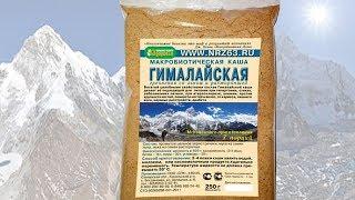 Отзывы о 'Гималайской диете'