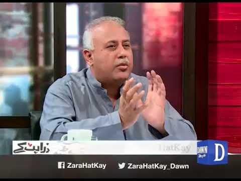 """Zara Hat Kay - 29, November, 2017 """"Lahore Dharna, Karachi dharna, Shahrukh Jatoi"""""""
