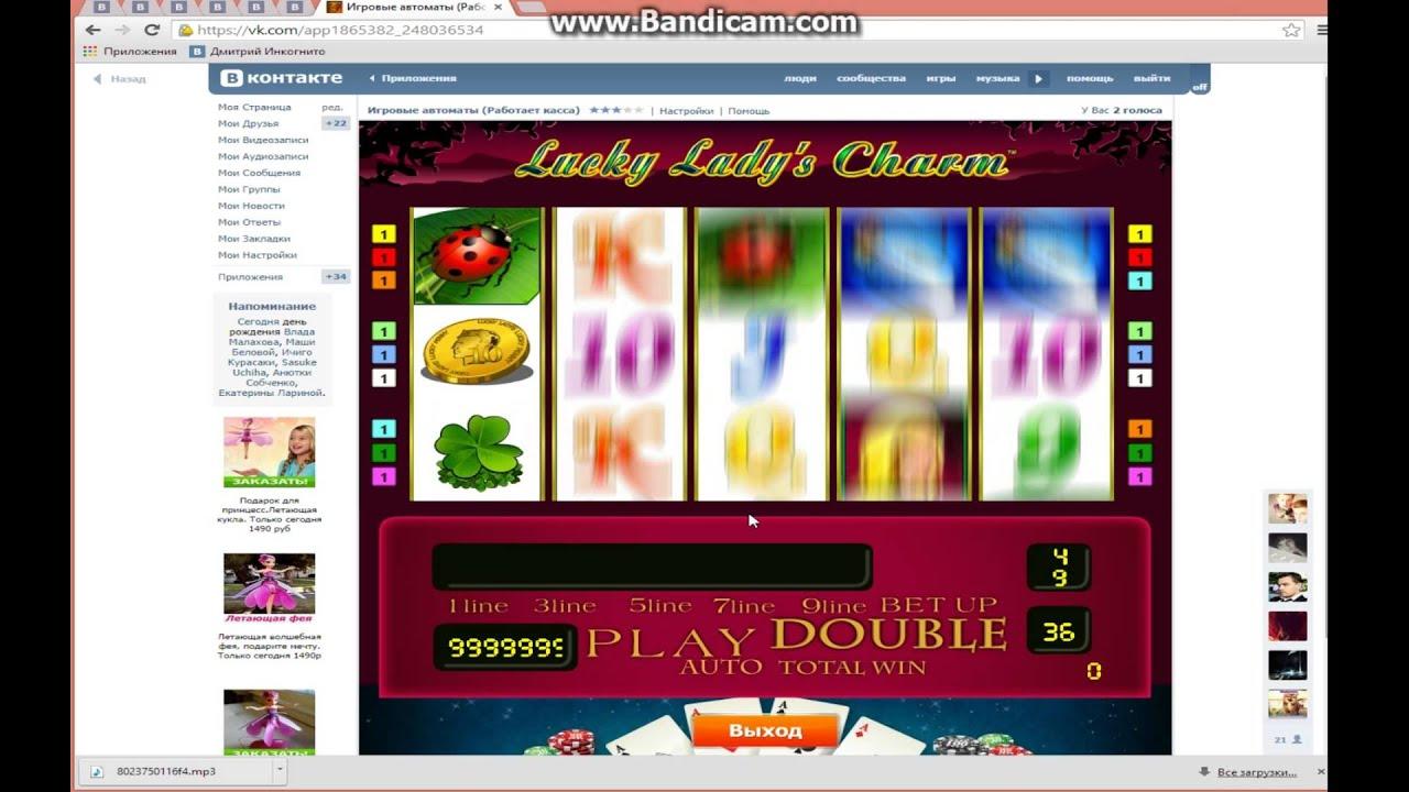 Бесплатно скачать приложение слотомания-игровые автоматы баги можно ли рекламировать онлайн казино директ