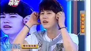 Super Junior M 特別企劃 下 PART4 20170704完全娛樂