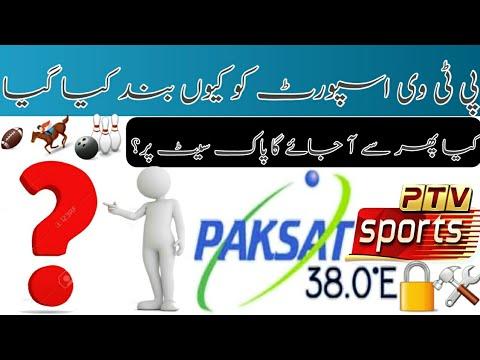 PTV Sports Scrambler Again PakSat 38E|| kya aap fir se dekh Payenge
