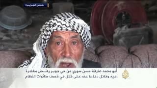 عمر المختار السوري قُتل دفاعا عن وطنه