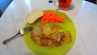 как пожарить картошку БЫСТРО И ВКУСНО жареная картошка рецепты
