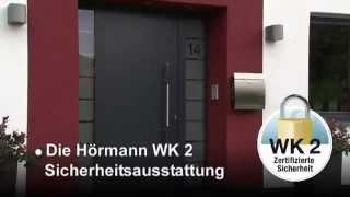 Входные двери HORMANN г. Киев. Где купить красивые входные двери? Немецкие двери.(В этом видео показаны качественные входные алюминиевые двери Херманн (Германия). Компания