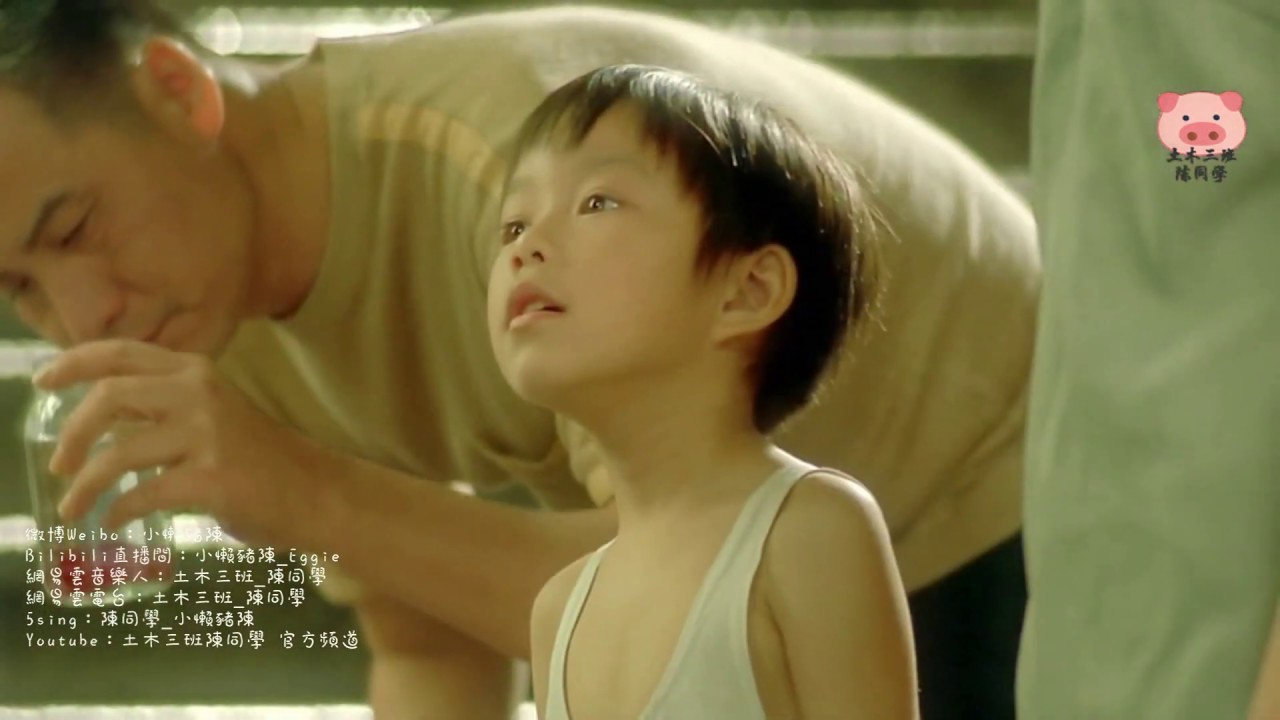 【土木三班陳同學】《父親寫的散文詩》 - YouTube
