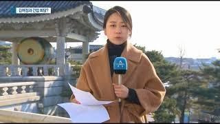방남하는 김여정 스위트룸 등 객실30개 예약 김정은 친…