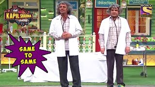 Kapil Copies Dr. Gulati\'s Look - The Kapil Sharma Show