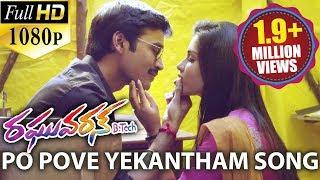 raghuvaran-b-tech-songs---po-pove-yekantham