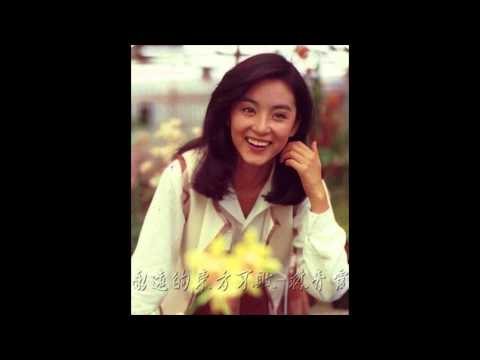 Tribute to Brigitte Lin Ching Hsia