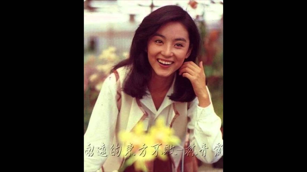 Watch Brigitte Lin video