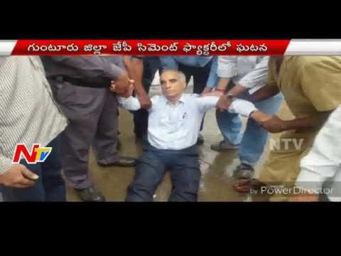 Employee Attacked By Company People In Jaypee Cement Factory Guntur | NTV