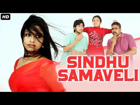 Download SINDHU SAMAVELI - Blockbuster Hindi Dubbed Full Action Romantic Movie   Harish Kalyan, Amala Paul