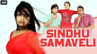 SINDHU SAMAVELI - Blockbuster Hindi Dubbed Full Action Romantic Movie | Harish Kalyan, Amala Paul