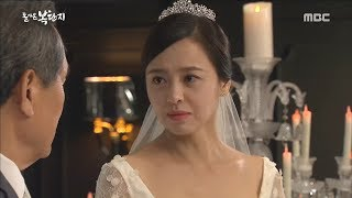 [Return of Fortunate Bok] 돌아온 복단지 81회 - Kang Seongyeon♥Ko Sewon, hold a wedding 20170919