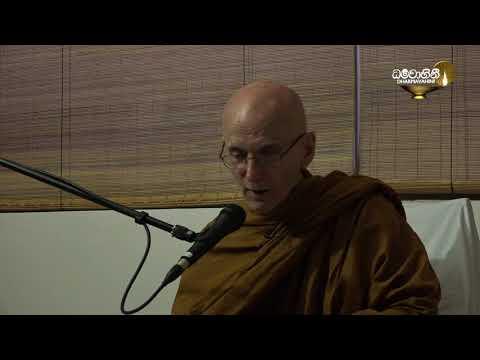 meditation talk vene|eng
