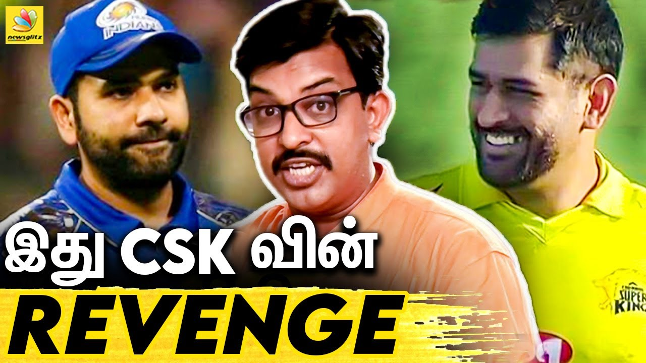 Mumbai Indians செய்த தவறுகள்  : Journalist Bharath On CSK vs MI Highlights | IPL 2020 | MS Dhoni