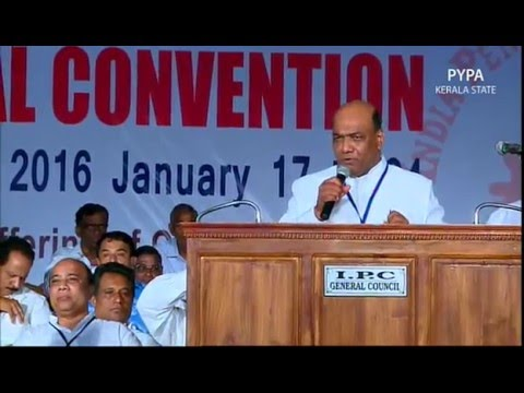 Day 01/01 IPC GENERAL CONVENTION KUMBANAD 2016