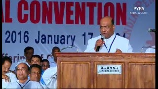 Day 01/01 IPC GENERAL CONVENTION KUMBANAD 2016