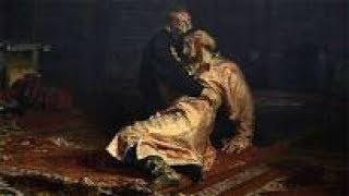 Бездомный повредил картину ''Иван Грозный убивает своего сына''