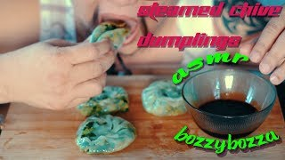 ASMR - Steamed Chives Dumplings (no talking) ขนมกุ้นช่าย #BozzyBozza