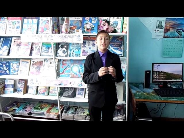 Изображение предпросмотра прочтения – ИванБезмылов читает произведение «Листок (Дубовый листок оторвался от ветки родимой…)» М.Ю.Лермонтова