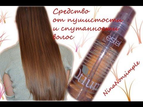 Как избавиться от пышности волос