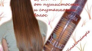 видео Маски и средства для гладкости волос