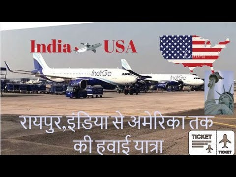 INDIA ✈️ USA Travel Vlog In Hindi| Check In,Security,Immigration |United Airline Lost Luggage Claim