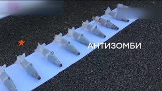 Как в атаке дронов на Сирию украинский след искали - Антизомби