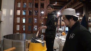 橘ケンチ「澤屋まつもと ID597 守破離橘」完成までの完全密着ドキュメン...