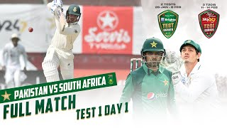 LIVE - Pakistan vs South Africa | 1st Test Day 1 | PCB