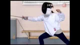Научиться фехтовать
