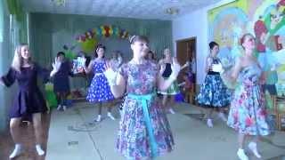 Выпускной в детском саду. Танец родителей. Ясли-сад №16 г. Костанай