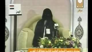 اجمل صوت بنت تقرأ القرآن من اليمن