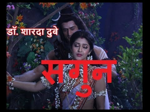 Purain paat par baitheli Gaura devi (FULL SONG) पुरइन पात पर बईठेली गौरा देवी   SHIV GEET-VIVAH