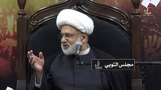 الشيخ زهير الدروره- على أي شريعة كان يتعبد النبي محمد صلى الله عليه وآله وسلم قبل البعثة