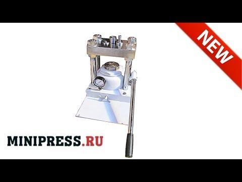 🔥Presse hydraulique de laboratoire R-40 Minipress.ru