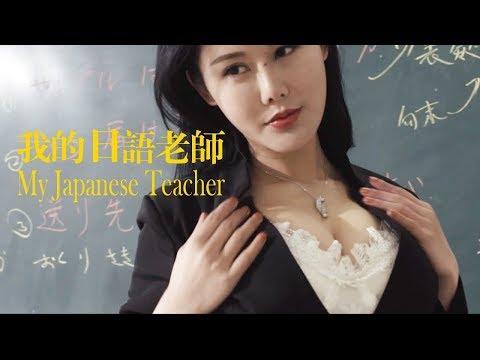 Phim sextile Trung Quoc hay ngắn gọn cực phê 2019