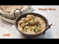 Murgh Malai (Creamy Chicken curry) | Ventuno Home Cooking