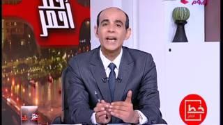 فيديو.. محمد موسى: شركة التأشيرات الإلكترونية على علاقة بإسرائيل