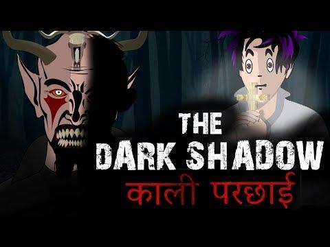 DARK SHADOW Horror stories Animated