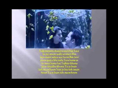 Lyrics of Tu jo hai To main hu