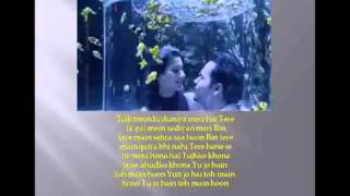 Lyrics of Tu jo hai To main hu