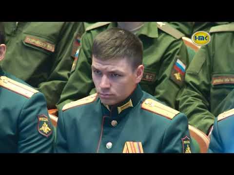 День ракетных войск и артиллерии в Наро-Фоминске