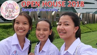 OPEN HOUSE 2018 - Bangkok University  ม.กรุงเทพ Film Happy Channel