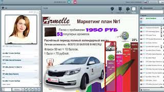Armelle Армель заработок в интернете