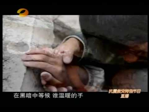 LiYuChun李宇春:我们是中国人 We are Chinese MV
