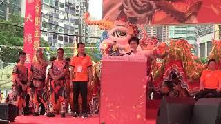 Publication Date: 2018-07-03   Video Title: 香港中山社团总会庆祝香港回归祖国21周年纪念活动