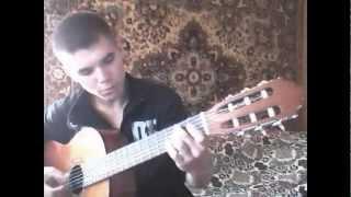 """""""Бригада"""" на гитаре"""