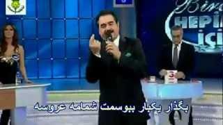 ibrahim tatlises ترجمه اهنگ کردی ابراهیم تاتلیسس